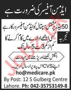 Admin Officer Jobs 2020 in Medicare Health Foundation Lahore