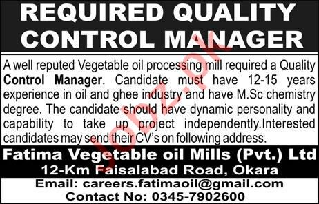 Quality Control Manager Jobs 2020 in Okara