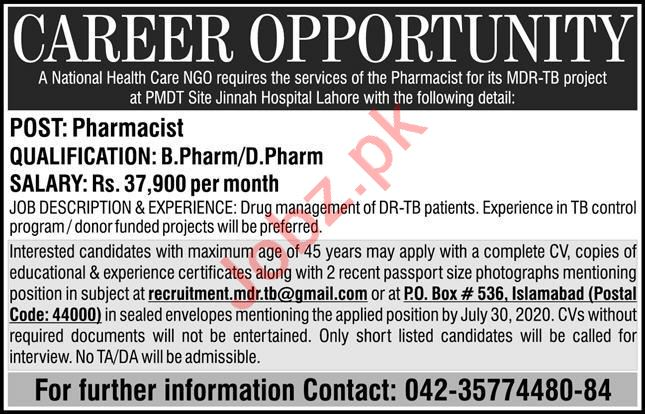 Pharmacist Jobs in MDR TB Project Jinnah Hospital Lahore