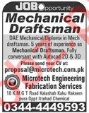 Mechanical Draftsman Jobs in Microtech Engineering Lahore