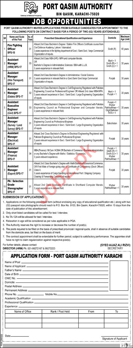 Assistant Manager Jobs in Port Qasim Authority PQA Karachi