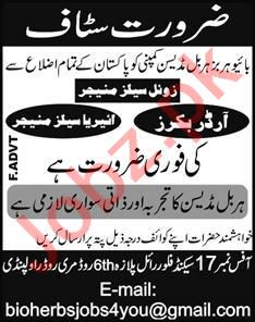 Zonal Sales Manager & Area Sales Manager Jobs 2020