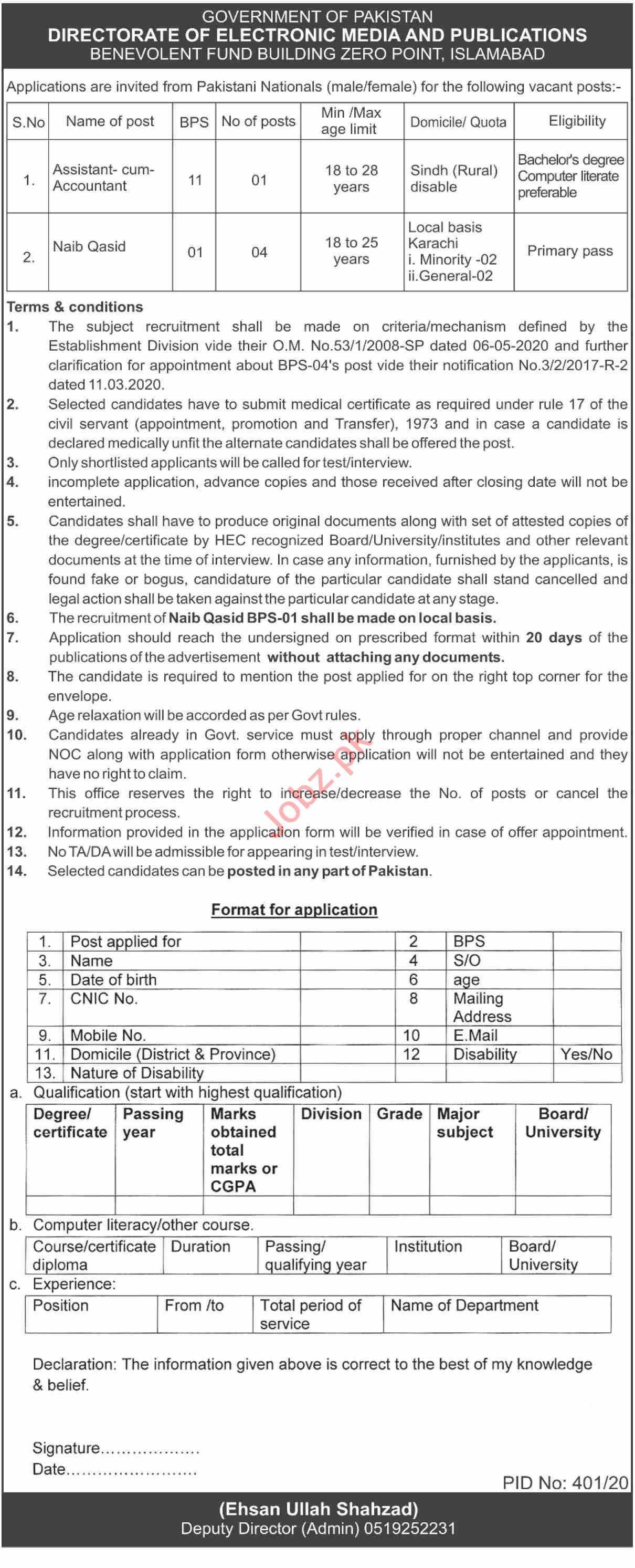 Directorate of Electronic Media & Publications DEMP Jobs 202