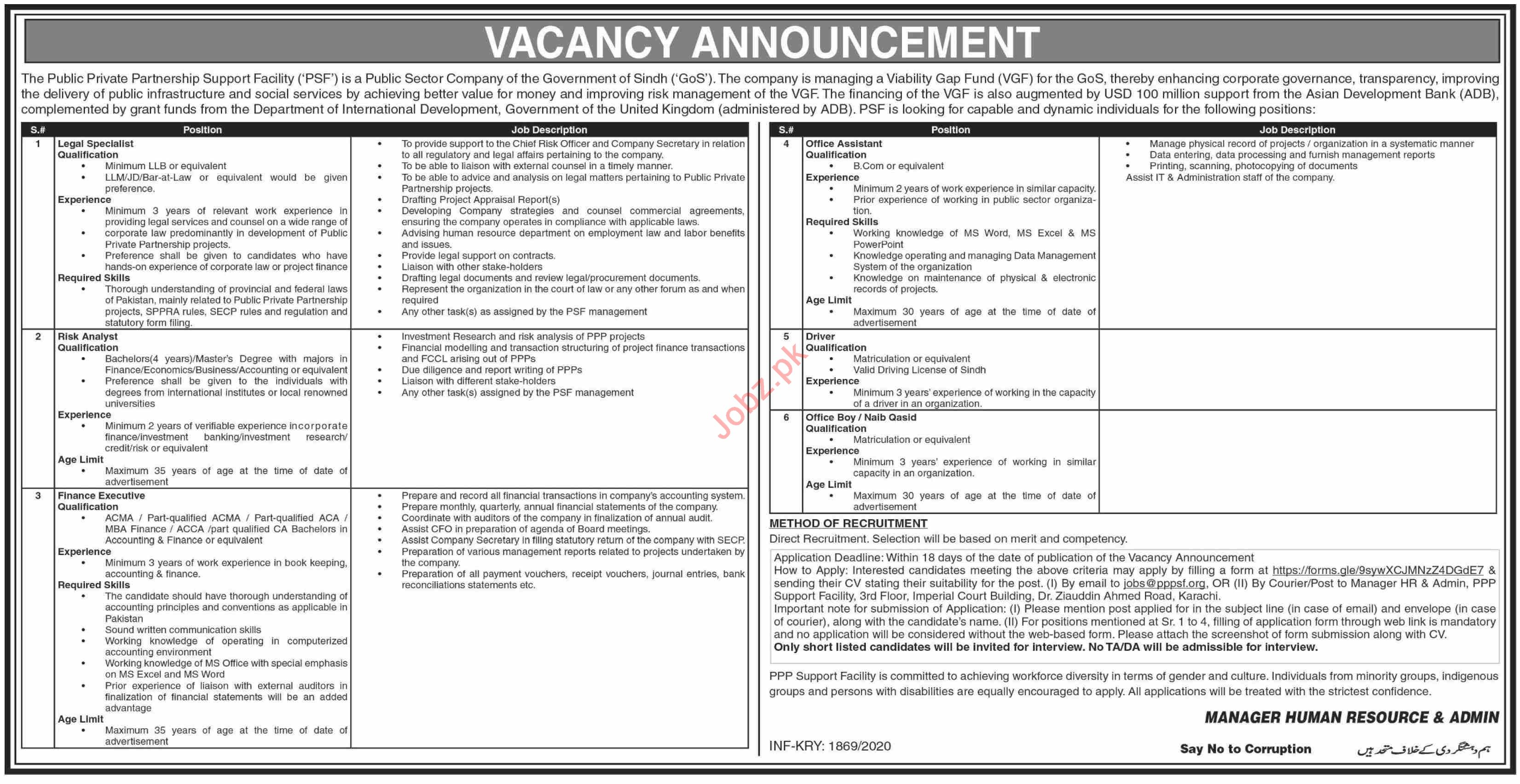 Public Private Partnership Support Facility PSF Jobs 2020