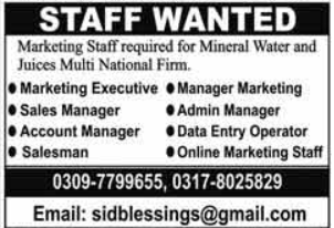 Marketing Staff Jobs 2020 in Lahore