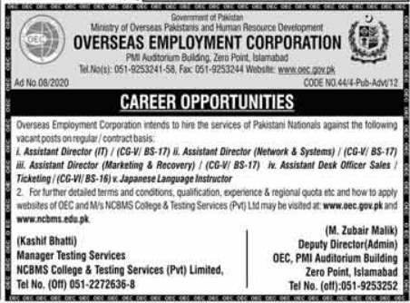 Overseas Employment Corporation OEC Jobs 2020 in Islamabad