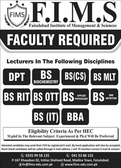 Faisalabad Institute of Management & Sciences FIMS Jobs 2020