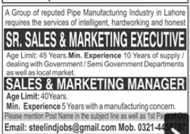 Pipe Manufacturing Industry Jobs 2020 in Lahore