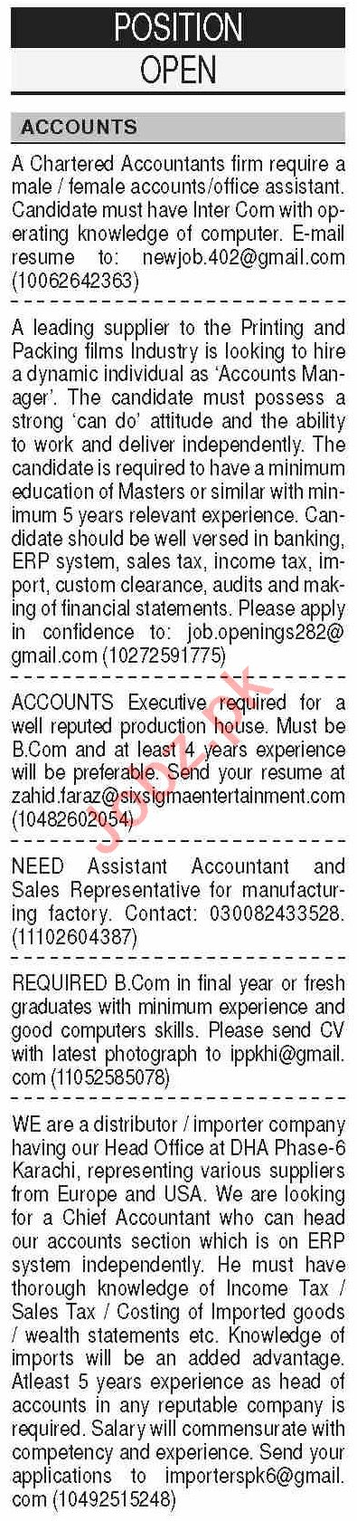 Dawn Sunday Classified Ads 26 July 2020 for Accounts