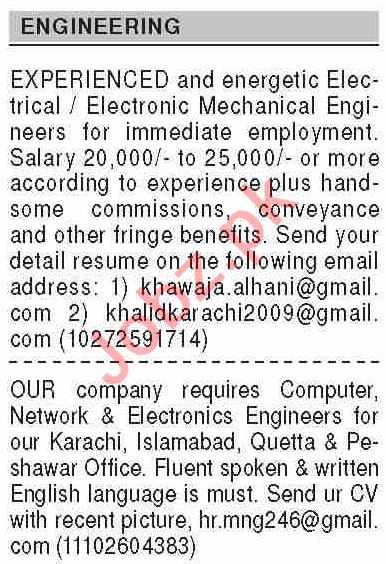 Dawn Sunday Classified Ads 26 July 2020 for Engineering