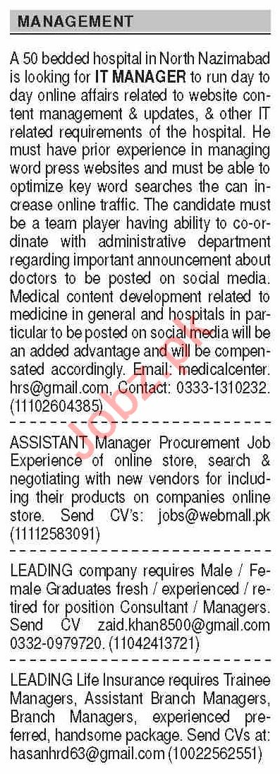 Dawn Sunday Classified Ads 26 July 2020 for Management