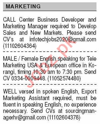 Dawn Sunday Classified Ads 26 July 2020 for Marketing Staff
