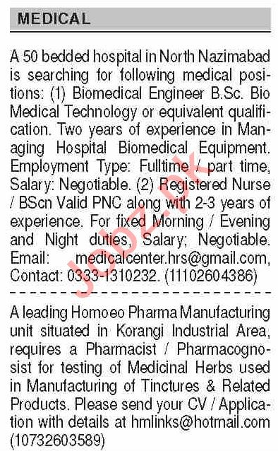 Dawn Sunday Classified Ads 26 July 2020 for Medical Staff