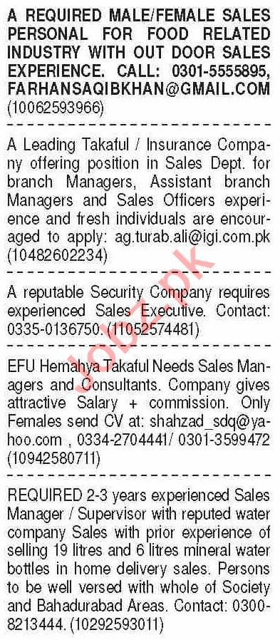 Dawn Sunday Classified Ads 26 July 2020 for Sales Staff