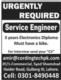 Service Electronics Engineer Job 2020 in Lahore