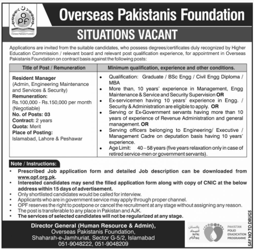 Overseas Pakistanis Foundation OPF Jobs 2020 for Manager