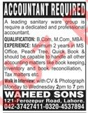 Accountant Jobs 2020 for Waheed Sons Lahore