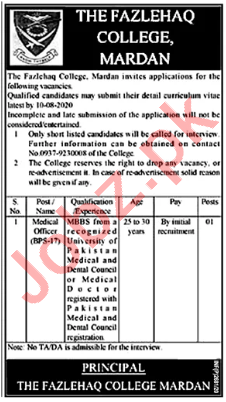 Medical Officers Jobs 2020 in The Fazlehaq College Mardan