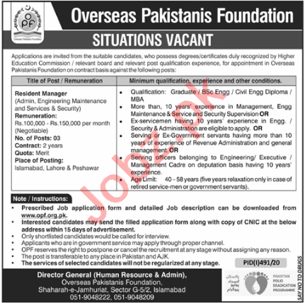 OPF Islamabad Jobs 2020 Civil Engineer & Resident Manager