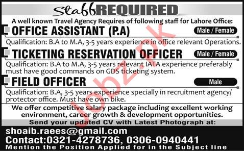 Office Assistant & Ticketing Reservation Officer Jobs 2020