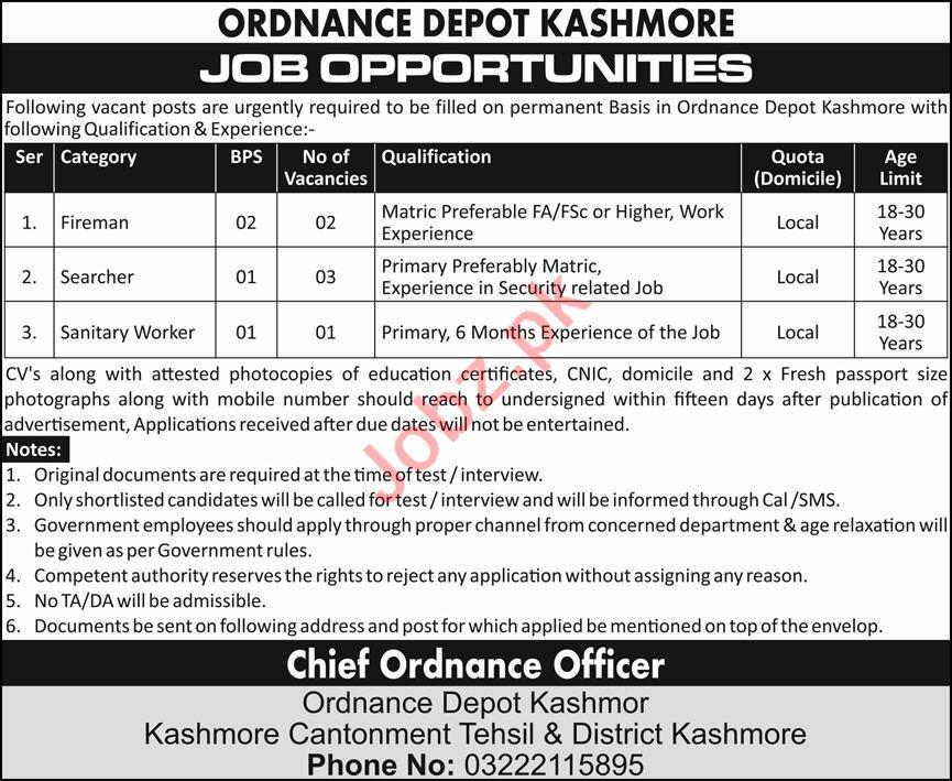 Pak Army Ordnance Depot Kashmore Jobs 2020 for Fireman