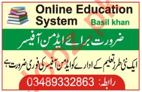 Admin Officer Jobs 2020 in Abbottabad