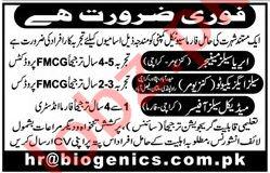 Area Sales Manager Jobs 2020 in Biogenics Pakistan