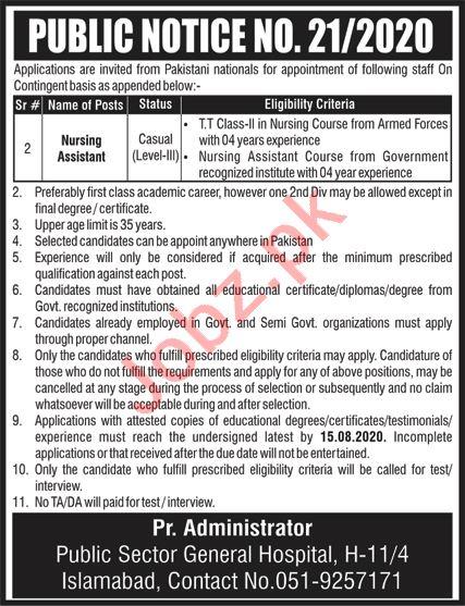 Nursing Assistant Jobs in PAEC General Hospital Islamabad