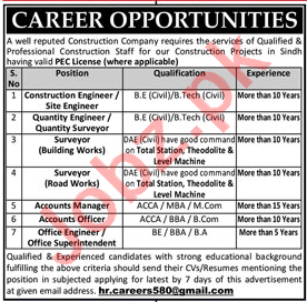 Office Superintendent & Site Engineer Jobs 2020 in Karachi