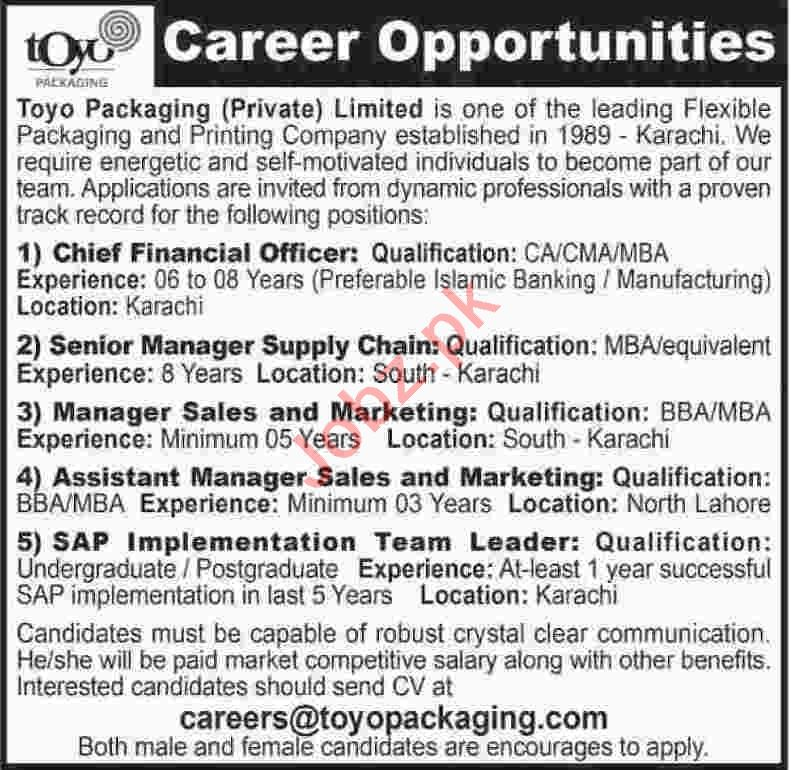 Chief Financial Officer & Manager Supply Chain Jobs 2020