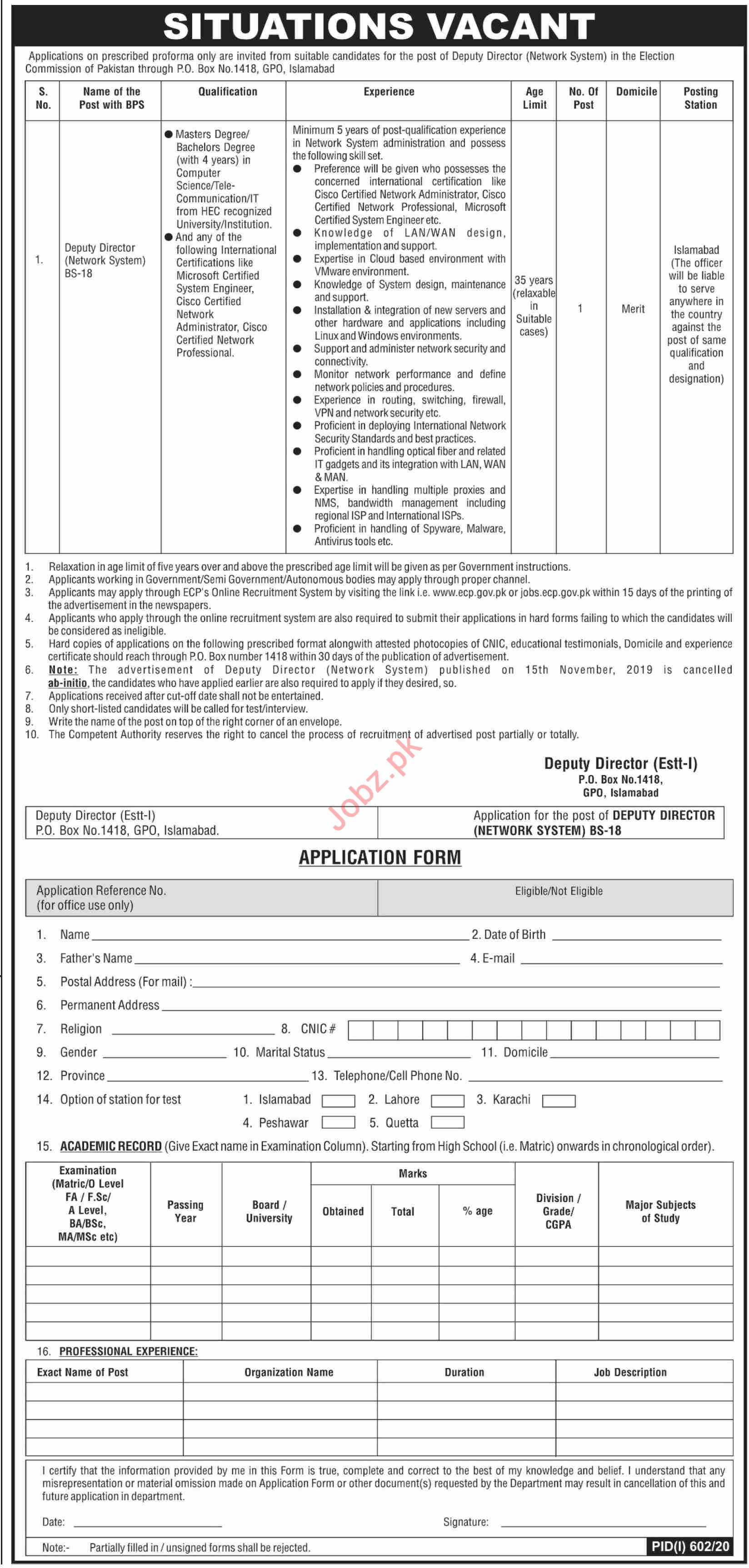 Election Commission of Pakistan ECP Jobs 2020 for Director