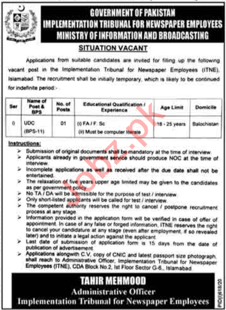 Implementation Tribunal for Newspaper Employees ITNE Jobs