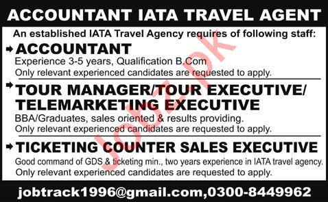 Accountant & Telemarketing Executive Jobs 2020 in Lahore