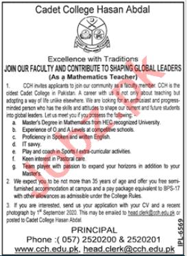 Cadet College Hasan Abdal Jobs 2020 for Teacher