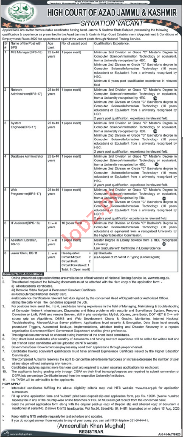 High Court of AJ&K Jobs 2020 for MIS Manager & Engineer