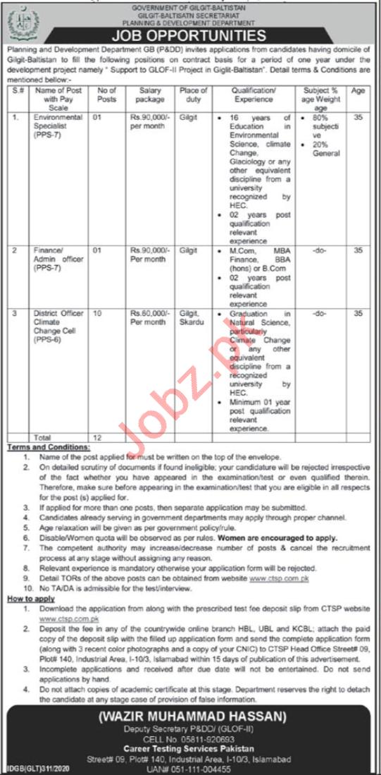 GLOF Project Gilgit Baltistan Secretariat Jobs 2020