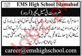 EMS High School Islamabad Jobs 2020 for Female Teachers