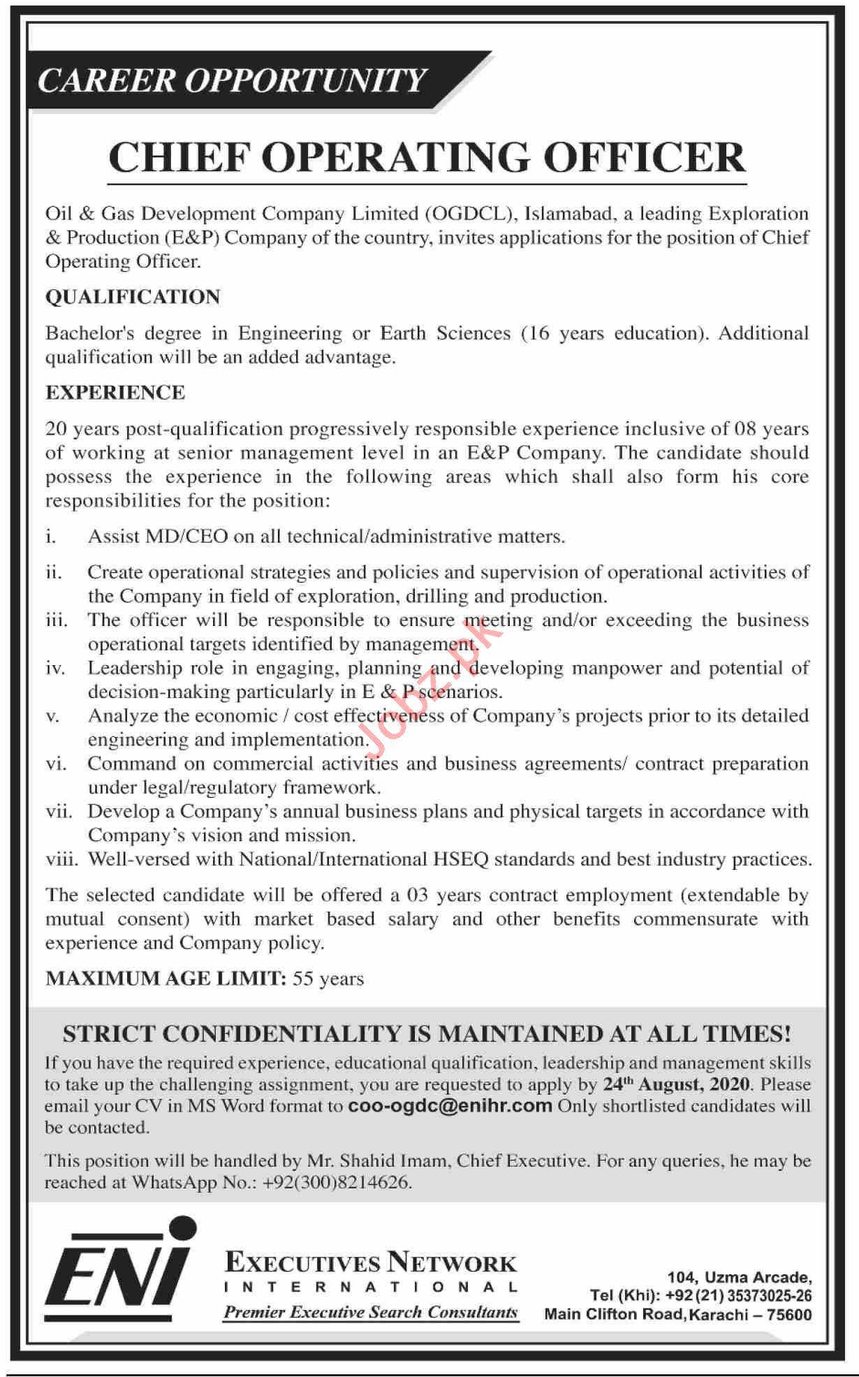 Oil & Gas Development Company OGDCL Jobs 2020