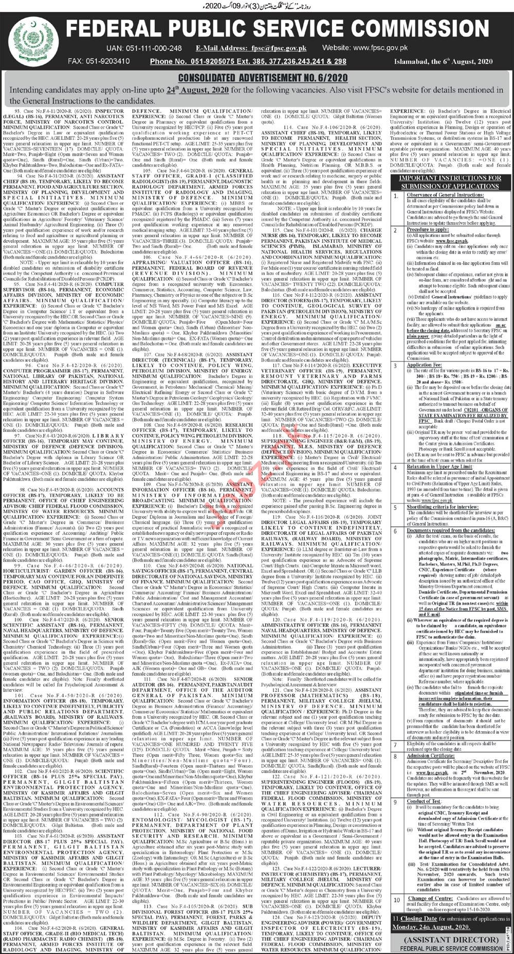 Federal Public Serevice Commission FPSC Jobs 2020