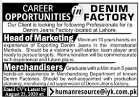 Denim Factory Jobs 2020 in Lahore