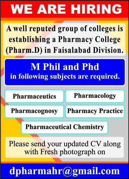 Pharmacy College Jobs 2020 in Faisalabad Division
