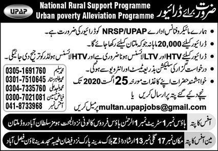 NRSP UPAP Microfinance Organization Jobs 2020 in Multan