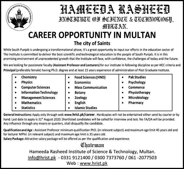 Hameeda Rasheed Institute of Science & Technology Jobs 2020
