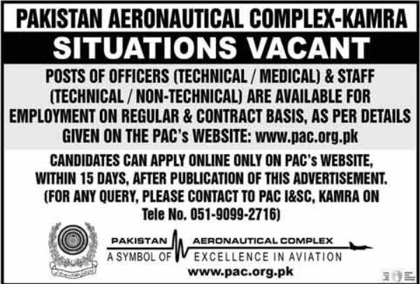 Pakistan Aeronautical Complex PAC Jobs 2020