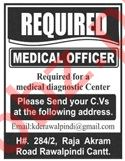 Medical Officer Jobs 2020 in Rawalpindi