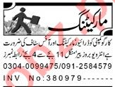 Aaj Sunday Classified Ads 9 Aug 2020 for Marketing Staff