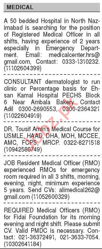 Dawn Sunday Classified Ads 9 Aug 2020 for Medical Staff