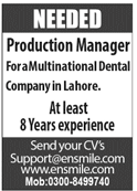 Production Manager Job 2020 in Lahore