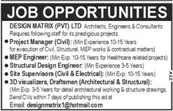 Design Matrix Jobs 2020 in Lahore
