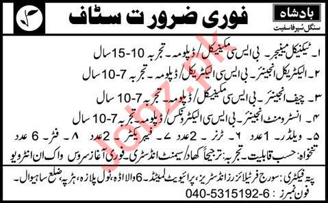 Badshah Single Super Phosphate Jobs 2020 for Manager
